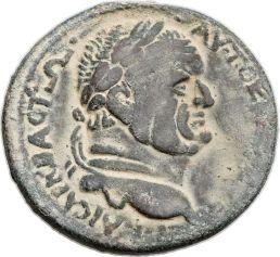 Herod Agrippa II Coin