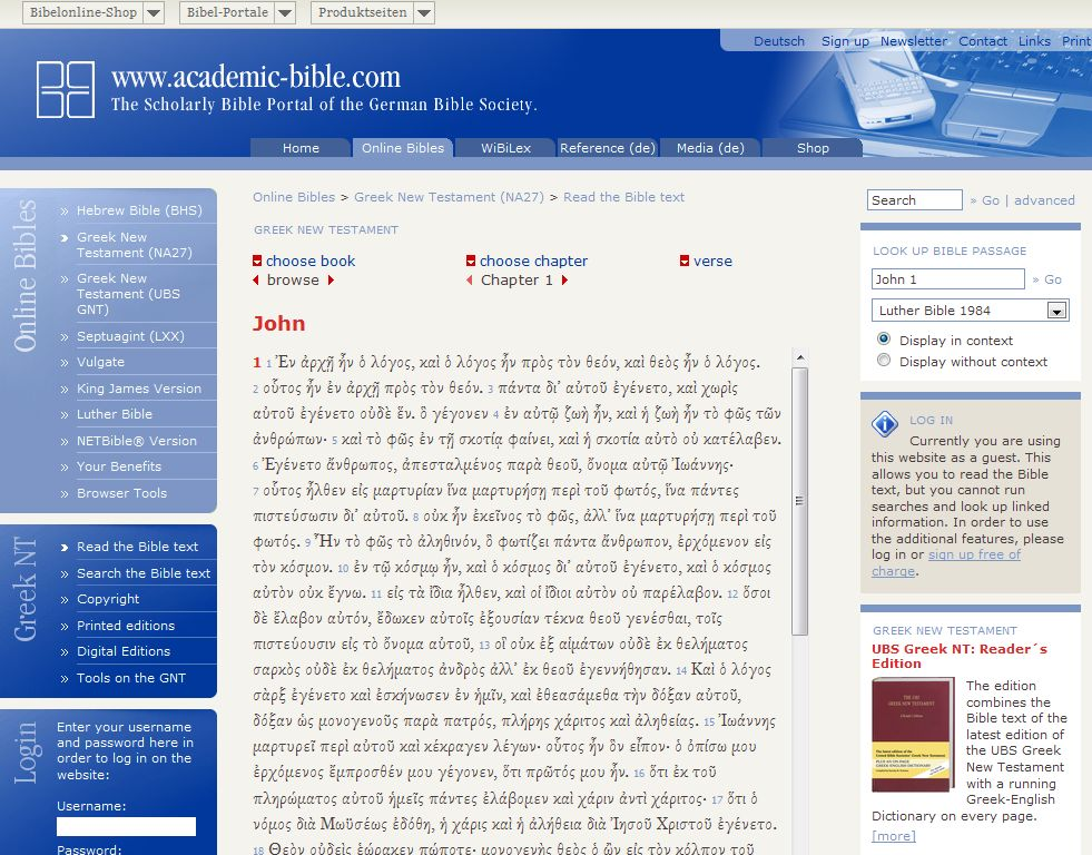 Free Greek and Hebrew Bibles | Reading Acts