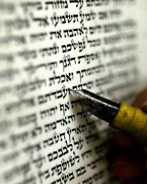 Hebrew Scribe