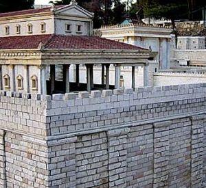Solomon's Portico