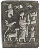 Ephesian Amulet 1