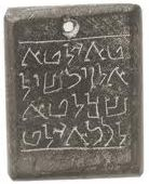 Ephesian Amulet 2
