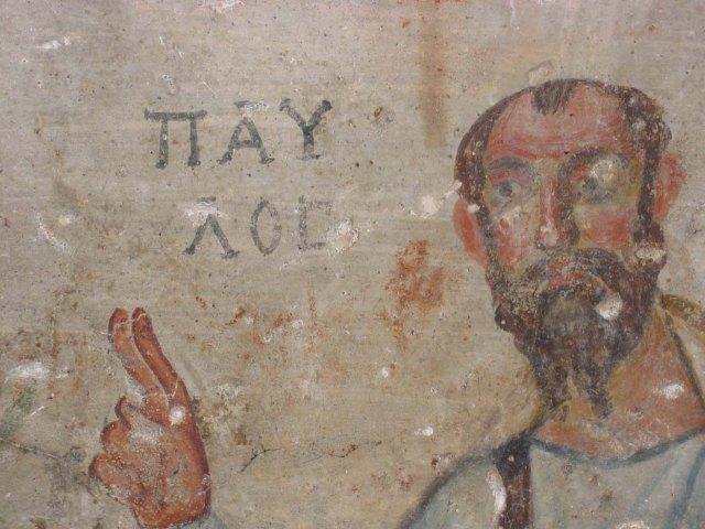 Paul Graffiti