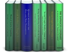 second-temple-judaism-studies-collection