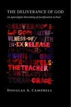 Campbell Deliverance