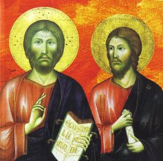 Jesus and his brother James