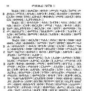 Dillman's Ethiopic text of 1 Enoch
