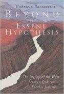 Essene-hypothesis