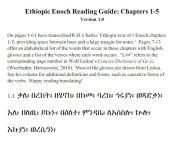 Enoch-Ethiopic