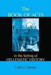 hemer-acts