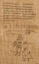 Ancient magical papyri, The Prayer of Jacob