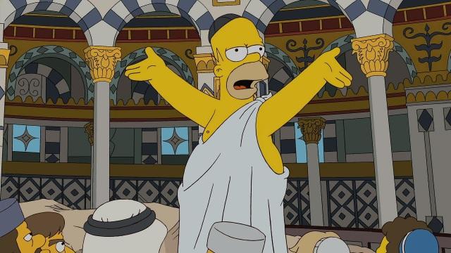 Homer the Philosopher
