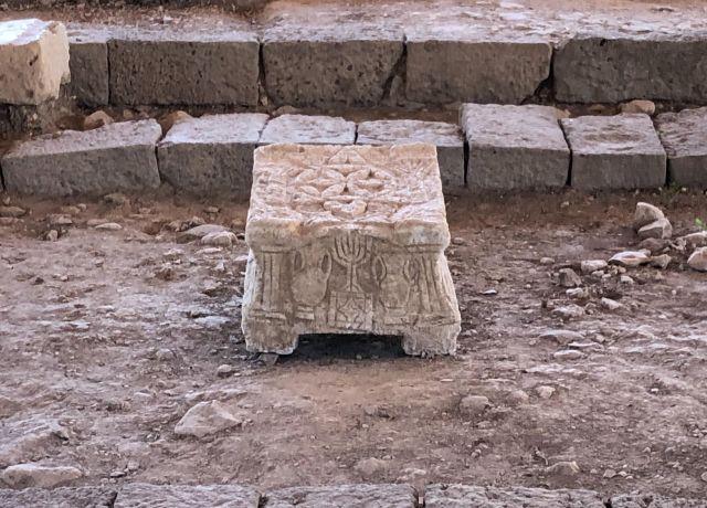 Migdal Synagogue Stone