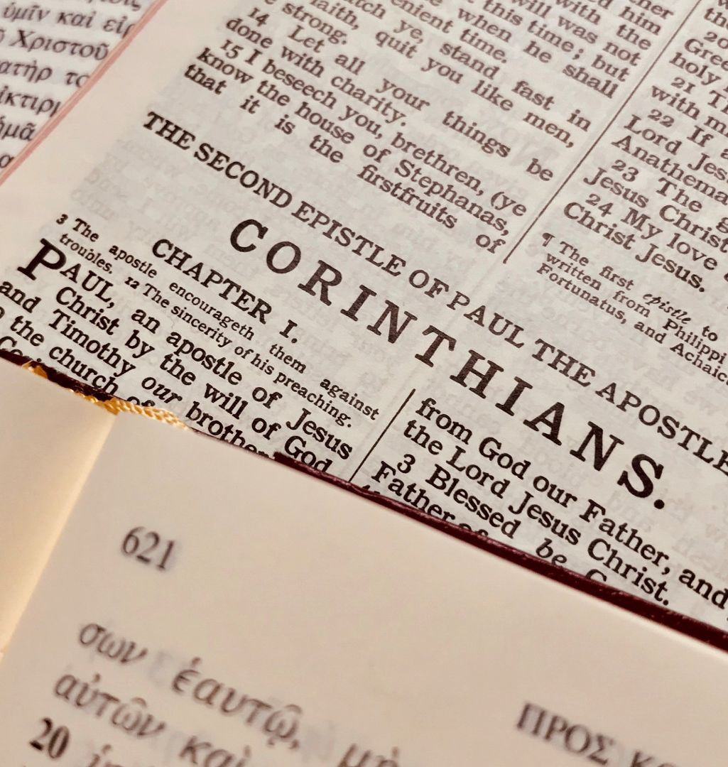 Second epistle of Paul to the Corinthians - an exposition.