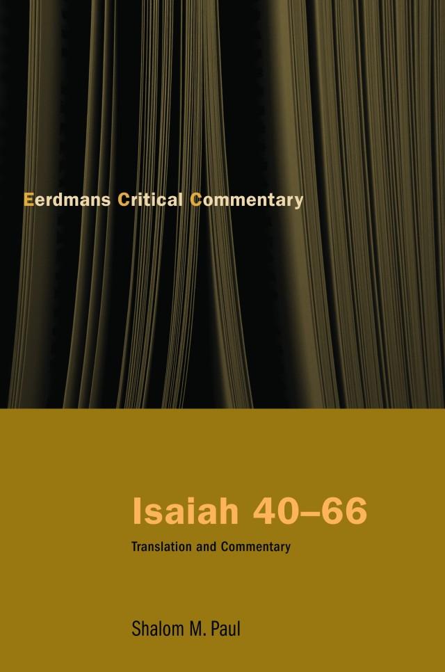 Shalom Paul Isaiah commentary