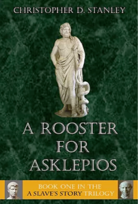 Rooster for Asklepios